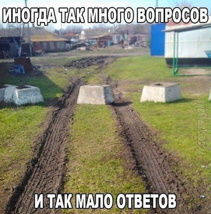http://s.mediasalt.ru/cache/content/data/images/0/49077/original.jpg