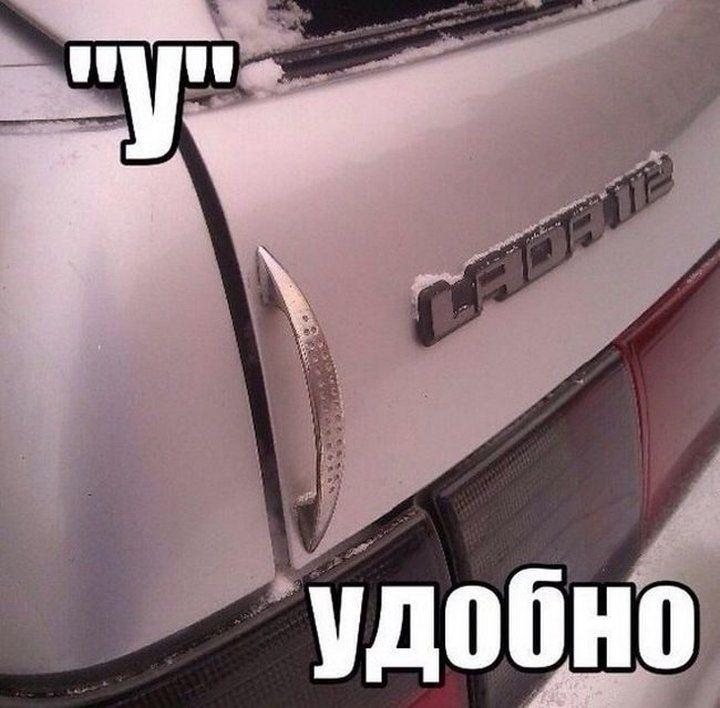 http://s.mediasalt.ru/cache/content/data/images/0/49079/original.jpg