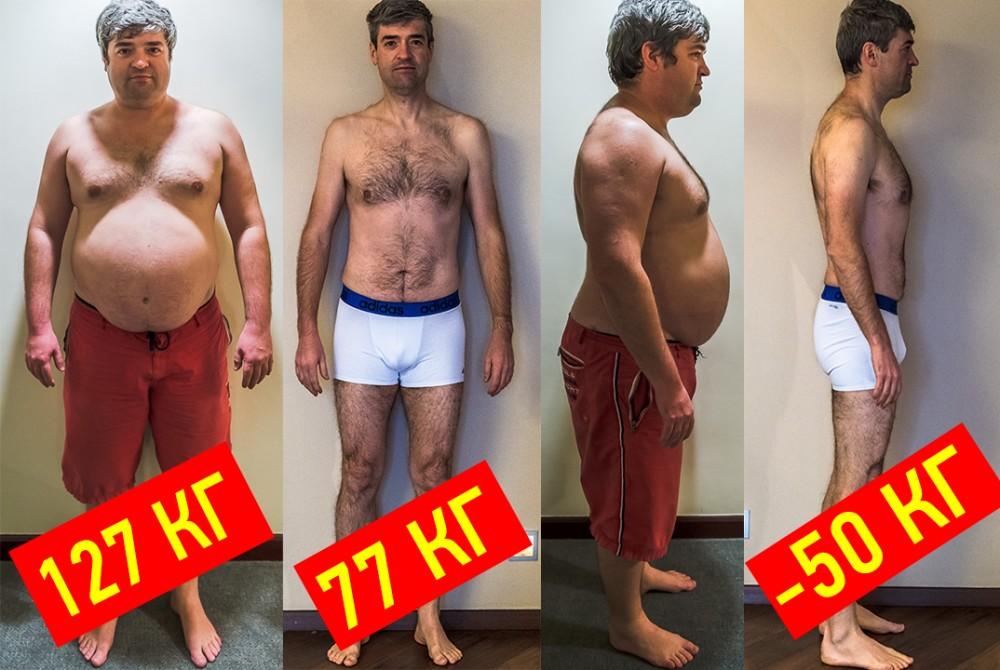 видео как легко похудеть