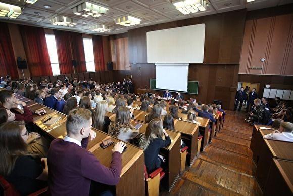 «Где родился, там и пригодился» ВЦИОМ: больше половины россиян не хотят, чтобы их дети учились за рубежом
