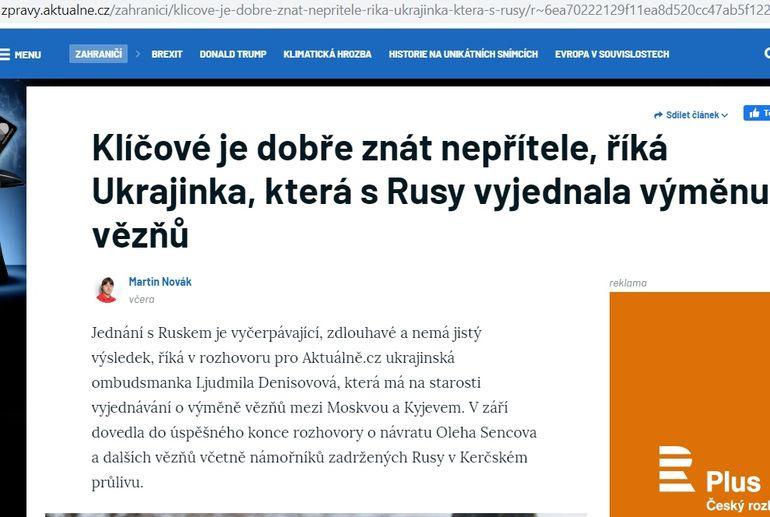 Владимир карасёв: ложь, так называемого, украинского омбудсмена