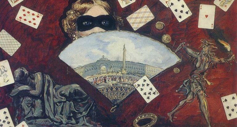 Как А. С. Пушкин играл в карты: история «тройки, семерки, туза»