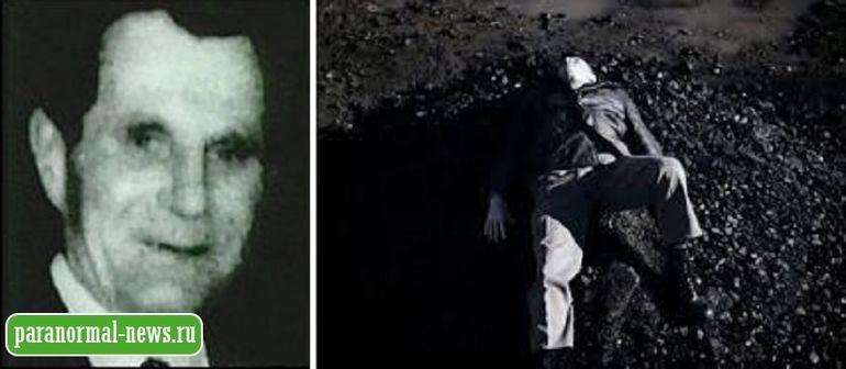 Зигмунд Адамски был обнаружен рабочим на куче угля.