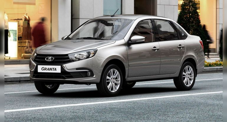 Опубликован рейтинг самых дешевых автомобилей в России в 2021 году