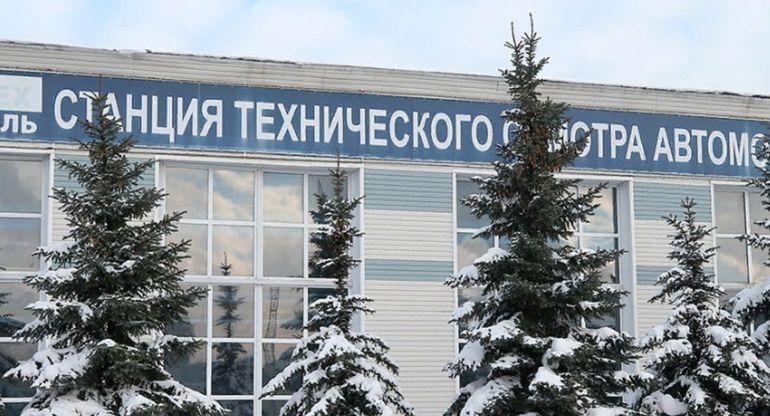В РФ предложили повысить стоимость техосмотра