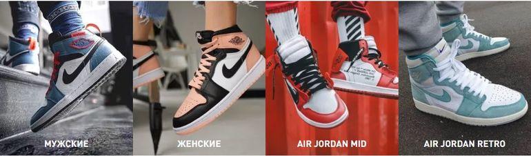 Как создавались кроссовки Nike Air Jordan