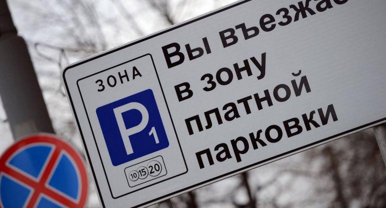 В мэрии Йошкар-Олы обсудили организацию платных парковок на улицах города