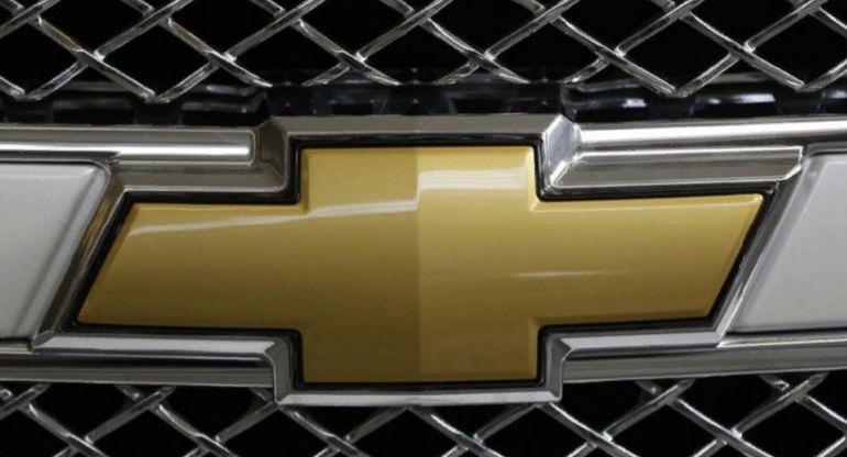 Компания Chevrolet обнародовала тизер гоночного Camaro нового поколения