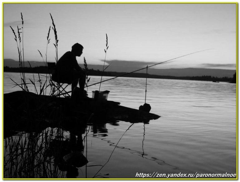 Мистика на рыбалке