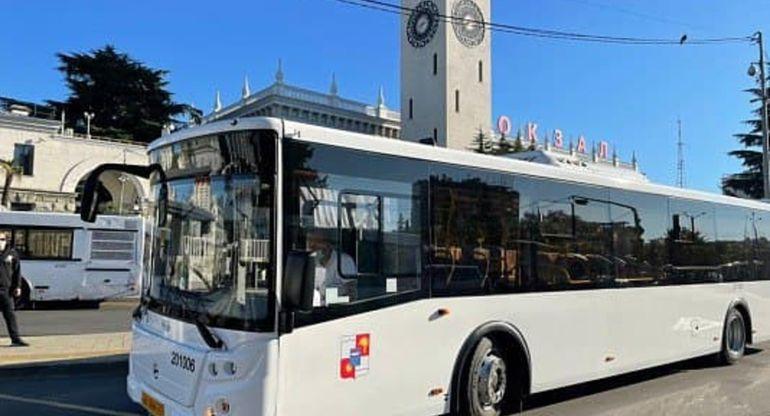 В Краснодарском крае смогут ездить в общественном транспорте со скидкой