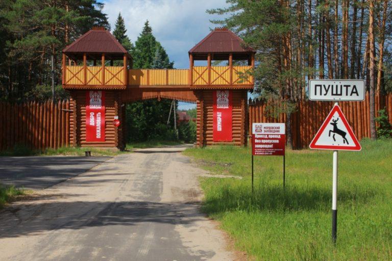 топ-30 мест, которые стоит посетить этим летом в Мордовии!