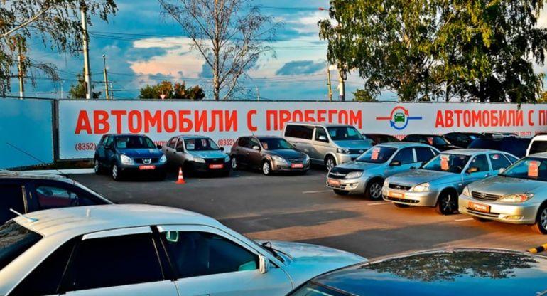 Российским автомобилистам рассказали, как проверить авто по базам