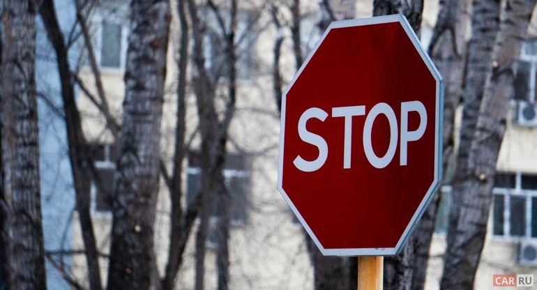 В каком месте останавливаться перед перекрестком по ПДД?