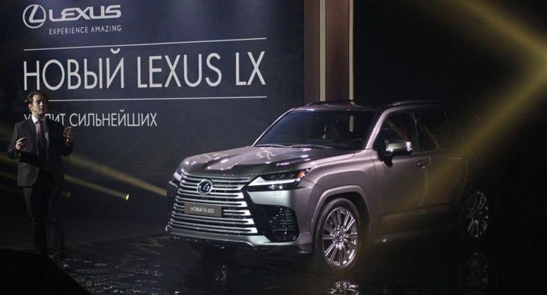 Компания Lexus показала в Петербурге новый внедорожник LX