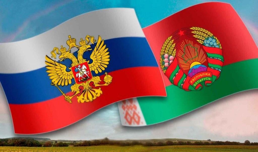 Картинки с белорусским и российским флагом